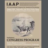 IAAP_Congress2016_800x412