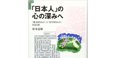 norio_book